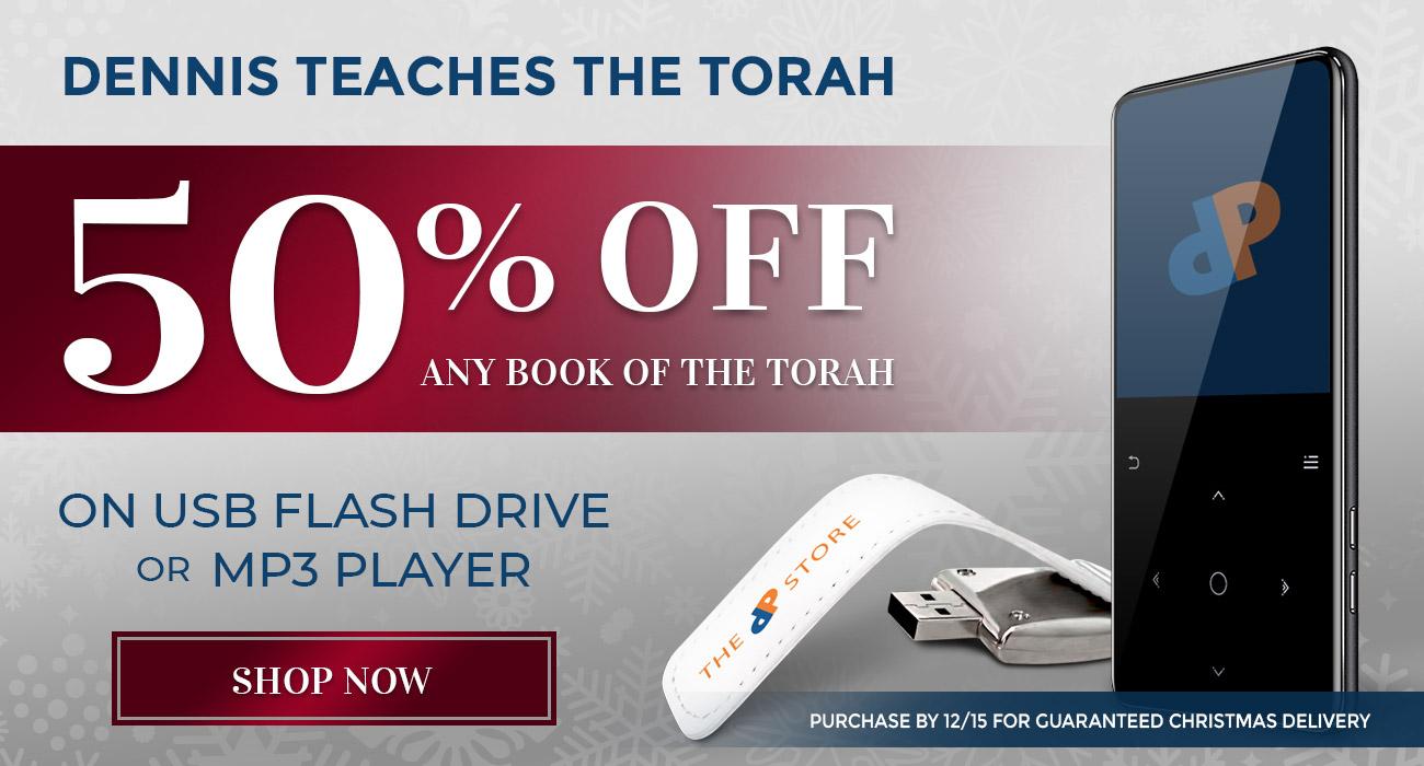 50 Percent Off Complete Torah Books
