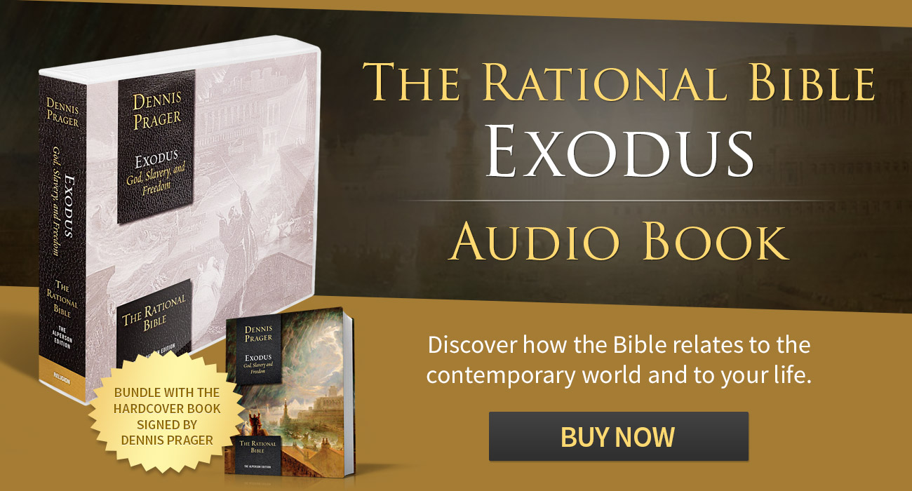 Rationa Bible Book Bundle
