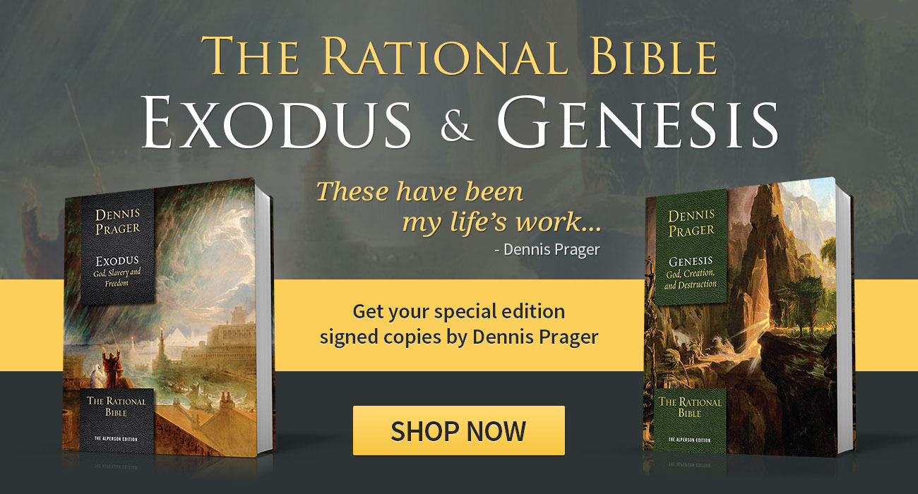 Rational Bible Books